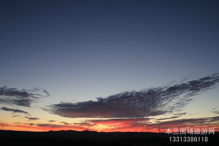 木兰围场上看日出